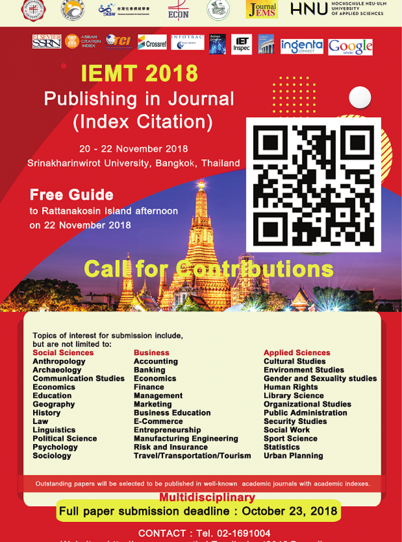 International Conference on Economics, Management and Technology