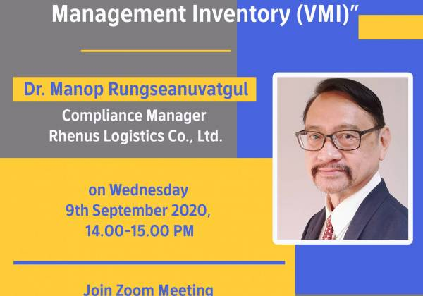 The Discussion of Vendor Management Inventory (VMI)